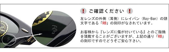 레이 밴 선글라스 Ray-Ban sunglasses RB3025 181/71 rs209