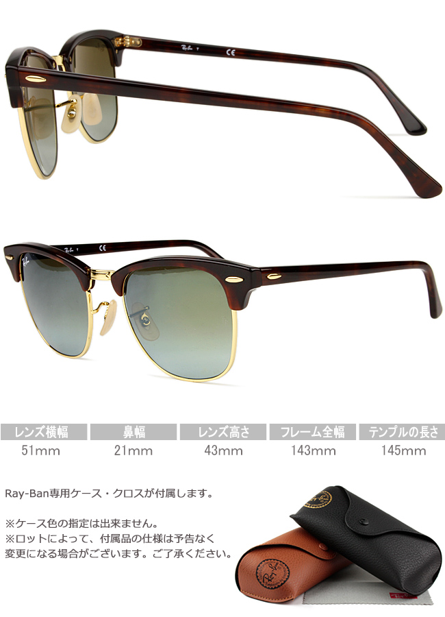 95b5cbaae839 ... discount ray ban sunglasses 51 size ray ban sunglasses clubmaster rb3016  990 9 j rs224 0d287