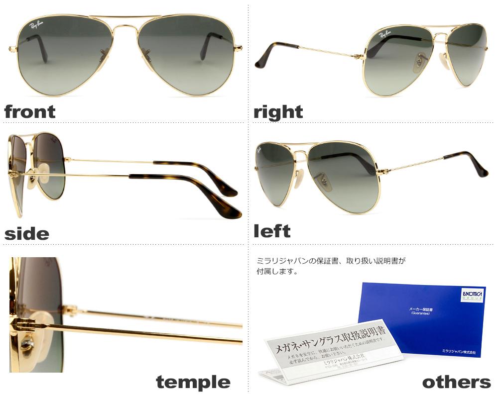 30d672138f EYE CAFEE  Ray Ban sunglasses Ray-Ban sunglasses RB3025 181   71 ...