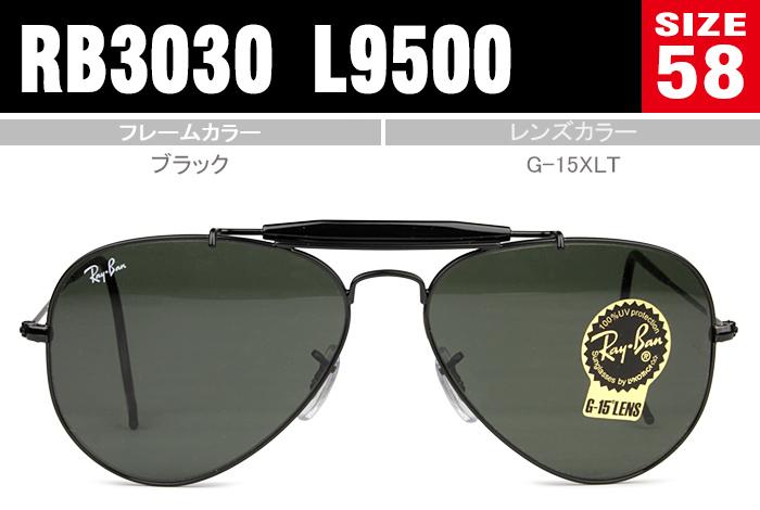 レイバン サングラス Ray-Ban sunglasses outdoorsman rb3030 l9500