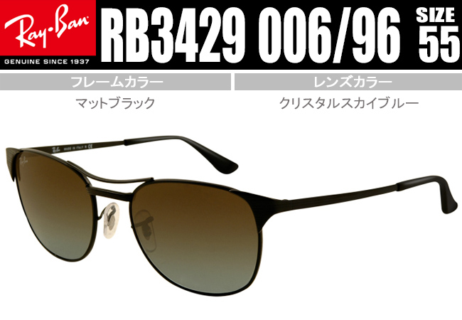 aa28c2afc4 ... new zealand rb 3429 006 96 ray ban sunglasses ray ban agency japan  apple book with