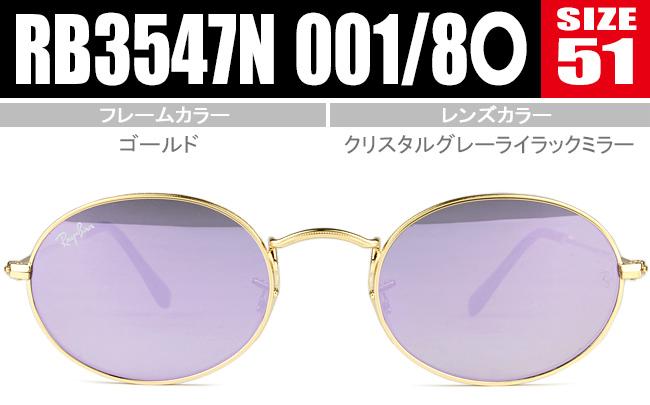 レイバン サングラス 51sizeRay-Ban sunglasses ROUND ラウンド オーバル メタル RB3547N 001/8O rs219