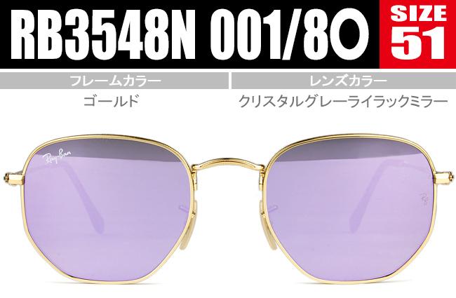 Ray-Ban sunglasses 51 size Ray-Ban sunglasses HEXAGONAL Hexagon metal  RB3548N001 8O rs220 c2e279eb12