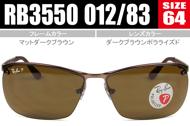 0447c955b5e Ray-Ban Polarized Sunglasses 64 size Ray-Ban sunglasses ACTIVE LIFESTYLE  RB3550 012   83 rs222