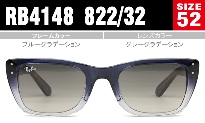 090a1dfa30 Ray-Ban sunglasses RayBan Cali lesbian Ray-Ban blue gradation 52 □ 15 RAYBAN  rb4148 822 32 rs244
