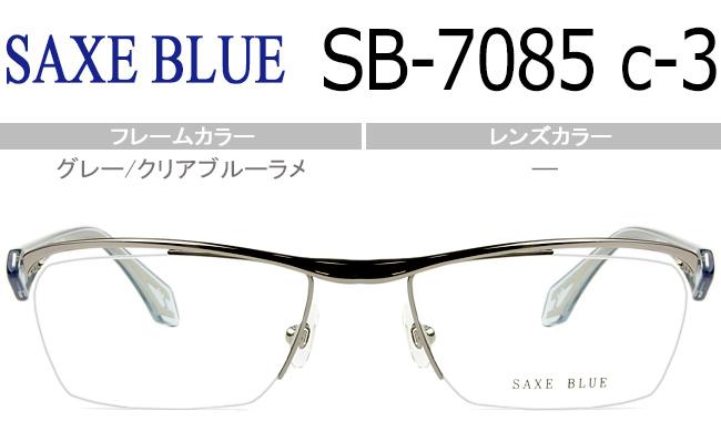 跳ね上げ ザックスブルー SAXE BLUE sb-7085 c.3 グレー/クリアブルーラメ メガネ 眼鏡 めがね 度付き 新品 送料無料 sb007