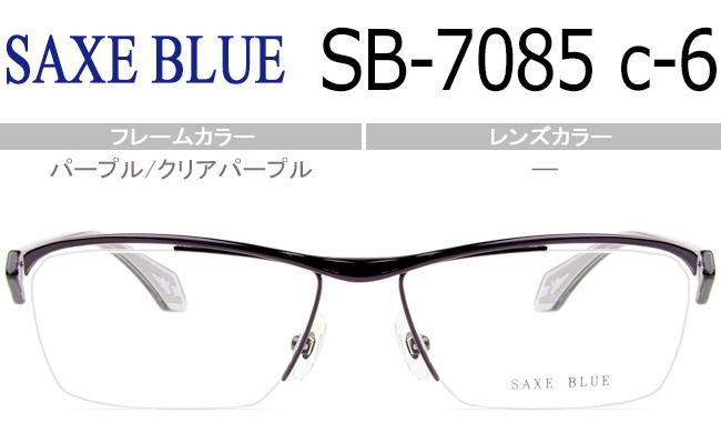 跳ね上げ ザックスブルー SAXE BLUE メガネ 眼鏡 鼻パッド パープル/クリアパープル 新品 送料無料 sb-7085 c.6 sb007