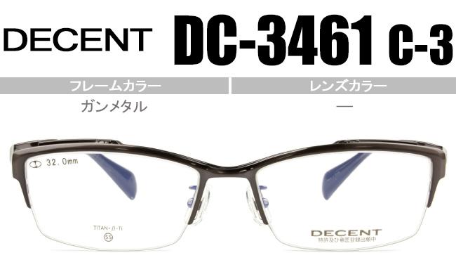 跳ね上げ メガネ 眼鏡 めがね ガンメタル dc-3461 c.3