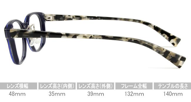 ラウレア LAULEA ネイビー 鼻パッド有(チタンパッドアーム) メガネ 眼鏡 日本製  la4011 c.31 la001