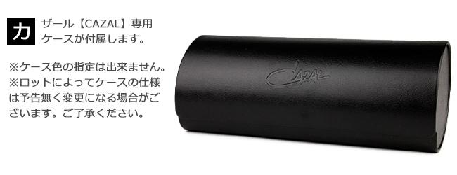 ■ カザール CAZAL ■ 블랙 골드 ■ 57size ■ ■ MOD.9057-001 cz005