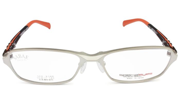 スペシャライズ specialeyes spe-8346 c.4 シャンパンゴールド/ブラウン メガネ 眼鏡 新品 送料無料 spe1