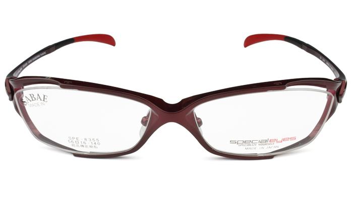 スペシャライズ specialeyes spe-8355 c.2 ワインレッド メガネ 眼鏡 新品 送料無料 spe1