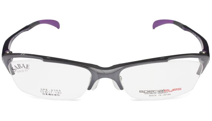 スペシャライズ specialeyes spe-8366 c.6 グレイッシュパープル/ パープル メガネ 眼鏡 新品 送料無料 spe2