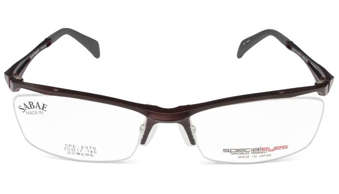 スペシャライズ specialeyes spe-8370 c.5 ミストワインレッド メガネ 眼鏡 新品 送料無料 spe2