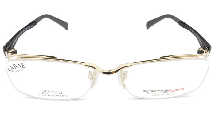 スペシャライズ specialeyes spe-8375 c.2 ホワイトゴールド/マットブラック メガネ 眼鏡 新品 送料無料 spe2