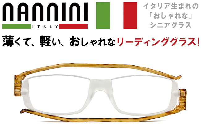 6281ed68adc nannini nannini compact glass 2 ♢ tortoise   +3. 00 and nannini compact glasses  reading glasses senioglas ♢ thin lightweight folding