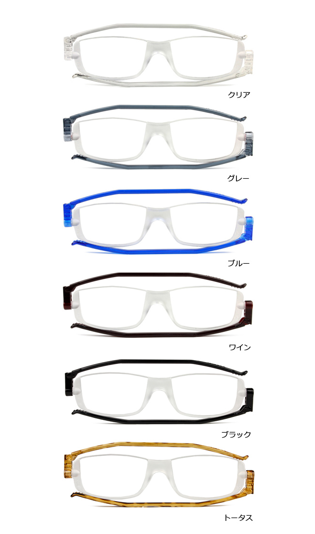 aec0e688b64 nannini nannini compact glass 2 ♢ 4 colors  +1.00 ♢ nannini compact glasses  reading glasses senioglas flat-panel light-weight folding