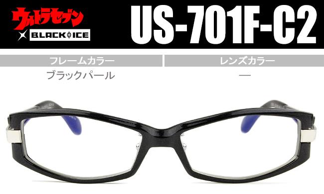 ウルトラセブン×BLACKICE US-701F c.2 ブラックパール ハイブリッド素材「カーボチタン」使用 ブルーライトカットレンズ付 鼻パッド 度無し 度付き メガネ 眼鏡 日本製 新品 送料無料