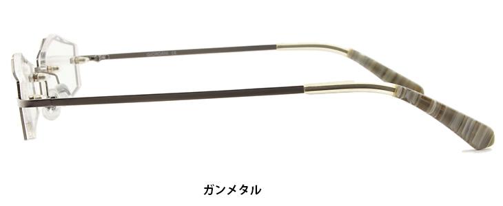 ツーポイント メガネ 眼鏡 新品 ★ガンメタル★g015-c6-r591