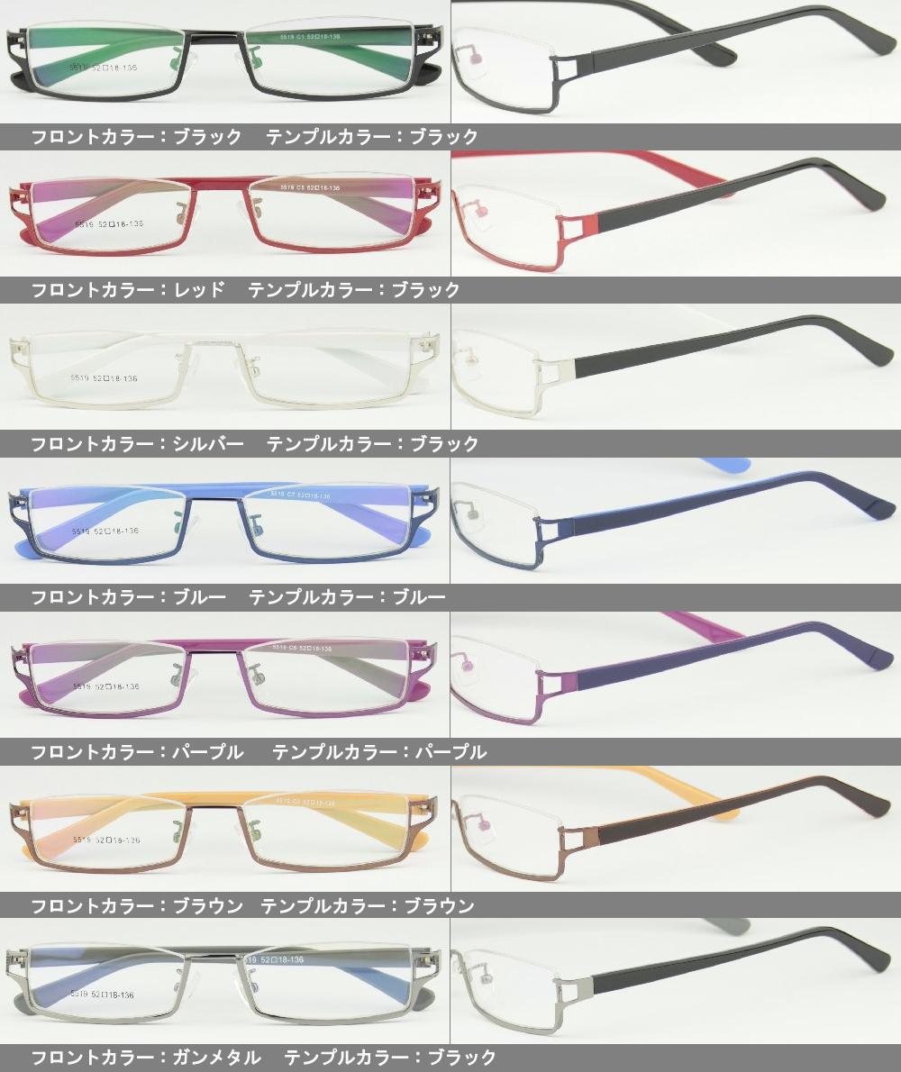 选了背后的眼镜眼镜约会被 ITA 镜片的眼镜 5519 r475