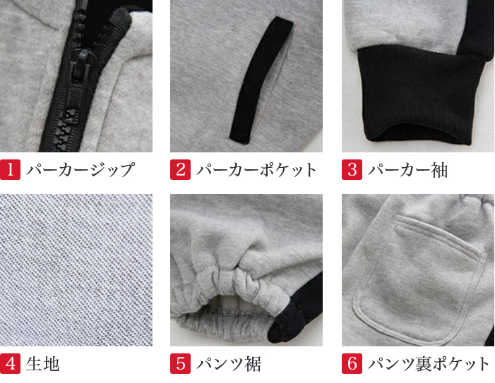 It is clothes in bulk buying size color two points of set lucky bag sweat shirt top and bottom men gap Dis setup long sleeves thin plain outer underwear sweat shirt ぺ アルックルームウェアチームウェア group house coat parka dance clothes present black gray autumn availab