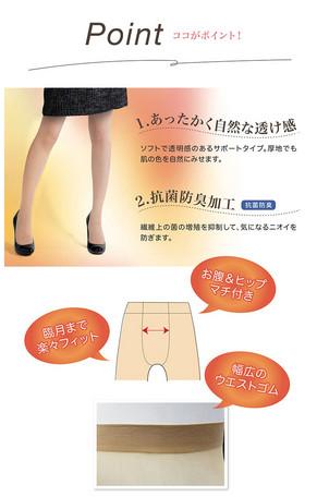 限期供應妊婦女士妊婦·媽媽2張組長筒絲襪連褲長筒襪較厚的媽媽孕婦 ※fu