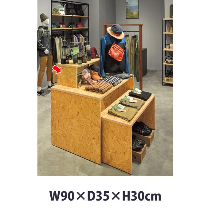 コノ字ローテーブル 製 クロノポールOSB材 幅90cm EX6-543-10-1【代金引換不可】【北海道・沖縄・離島送料別途】