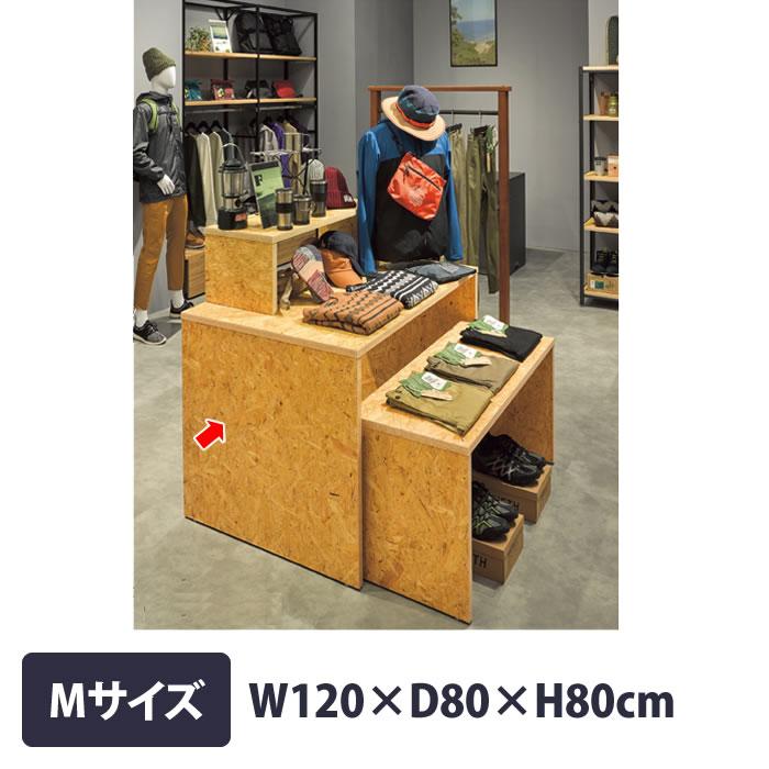 コノ字テーブル 木製 クロノポールOSB材 Mサイズ 幅120cm EX6-543-9-2【代金引換不可】【北海道・沖縄・離島送料別途】