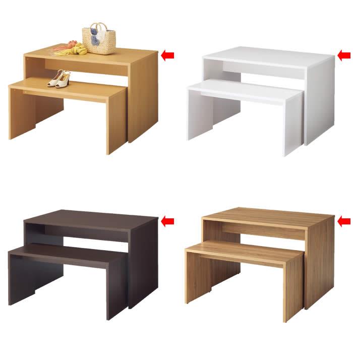 コの字型ネストテーブル 木製 Mサイズ 幅120cm カラー4色 EX6-84-7-2【代金引換不可】【北海道・沖縄・離島送料別途】