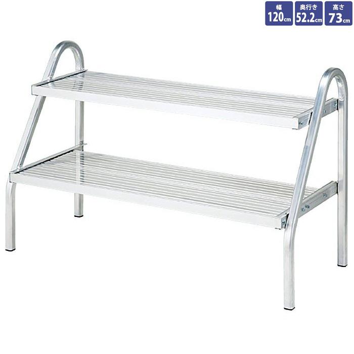 2段テーブル アルミフレーム ディスプレイテーブル 幅120cmタイプ EX6-543-12-2【代金引換不可】【北海道・沖縄・離島送料別途】