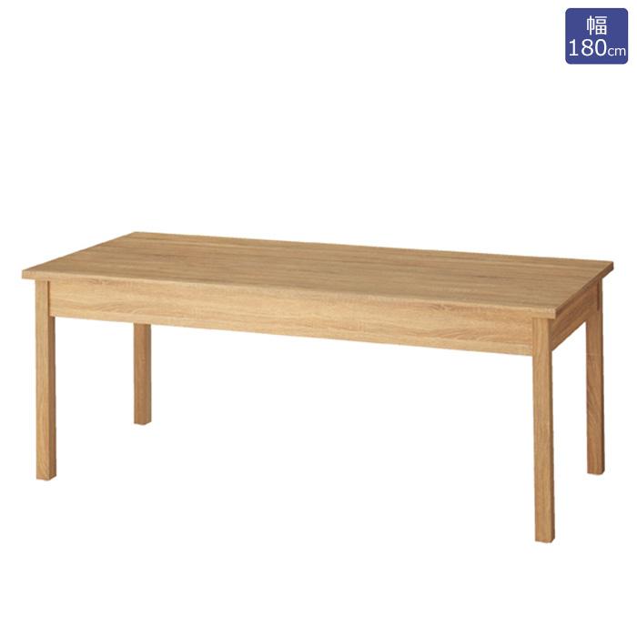ディスプレイテーブル 大きいサイズ カラー三色 180cm シンプル おしゃれ 木製 EX6-553-93【代金引換不可】【北海道・沖縄・離島送料別途】