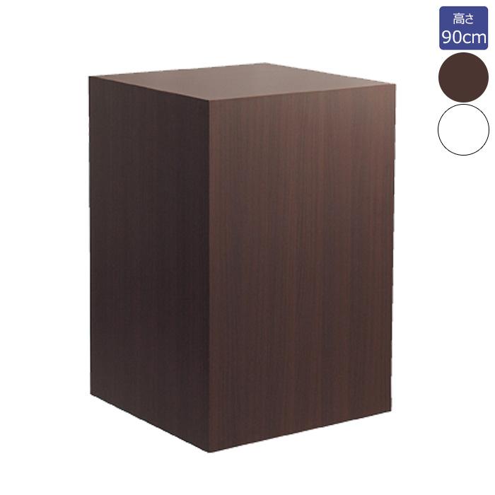 ステージ キューブ型 木製 幅60cm 高さ90cm マネキンステージ ホワイト/ダークブラウン EX6-90-2-3【代金引換不可】【北海道・沖縄・離島送料別途】