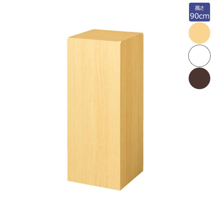 角柱ステージ 木製 幅35cm 高さ90cm タワーステージ エクリュ/ホワイト/ダークブラウン EX6-90-4-1【代金引換不可】【北海道・沖縄・離島送料別途】