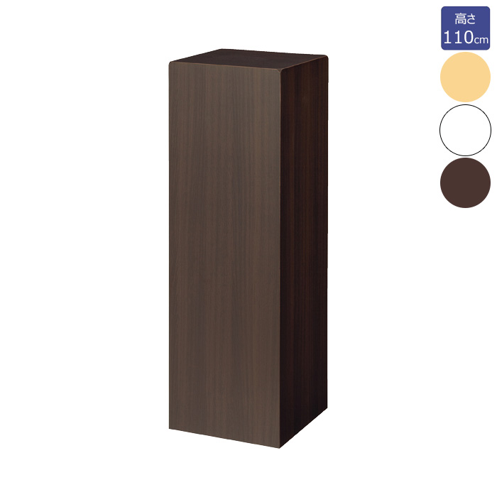 角柱ステージ 木製 幅35cm 高さ110cm タワーステージ エクリュ/ホワイト/ダークブラウン EX6-90-4-4【代金引換不可】【北海道・沖縄・離島送料別途】