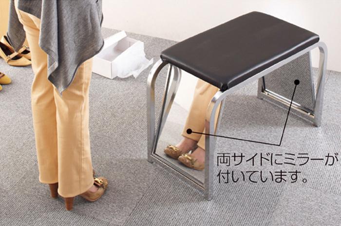 シューズ 靴試着用 ミラー付き チェアースツール EX6-139-7-1【代金引換不可】