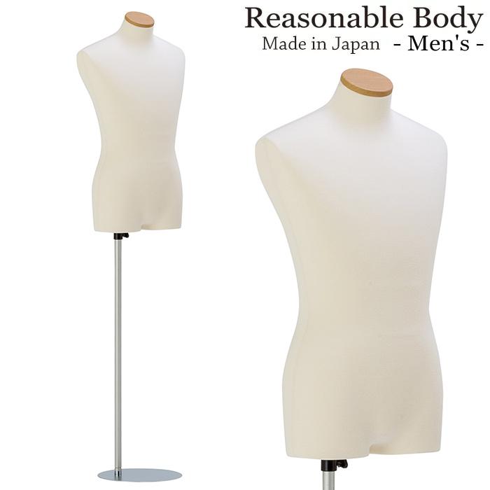 【条件付き送料無料】メンズマネキン リーズナブルボディ 腕なし 股有り 円形ベース PM1-76【北海道・沖縄・離島送料別途】