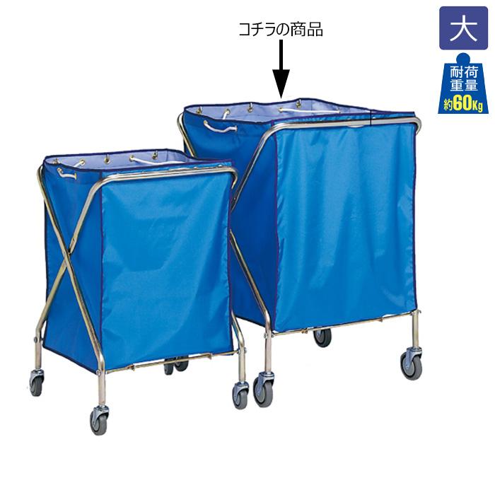 回収カート ボックスカート 大サイズ ナイロン袋付き EX6-366-5-2【代金引換不可】【北海道・沖縄・離島送料別途】