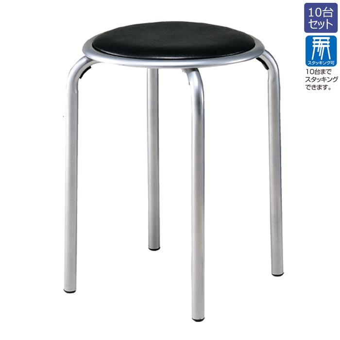 丸椅子 サークルチェア ブラック スタッキング可能 10台セット EX6-343-7-2【代金引換不可】【北海道・沖縄・離島送料別途】