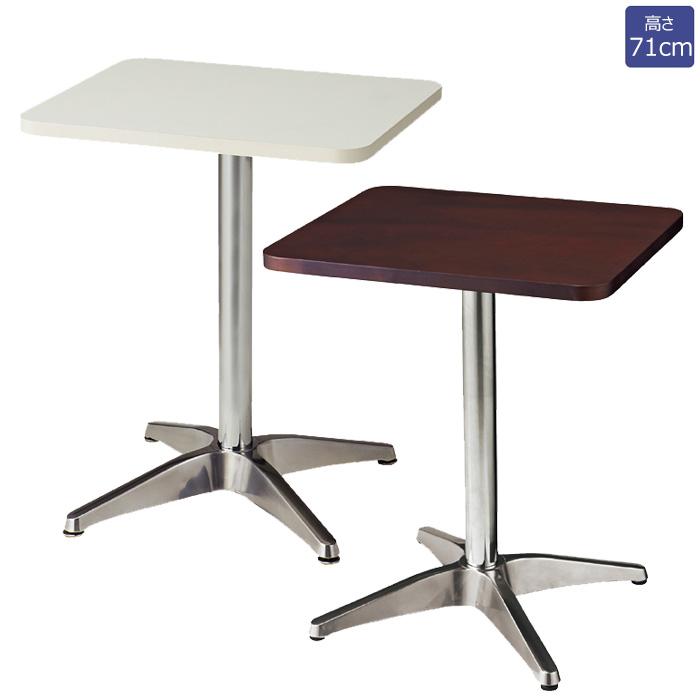 カフェテーブル 角型 角テーブル 幅50cm 高さ71cm ホワイト/ブラウン EX6-433-37【代金引換不可】【北海道・沖縄・離島送料別途】