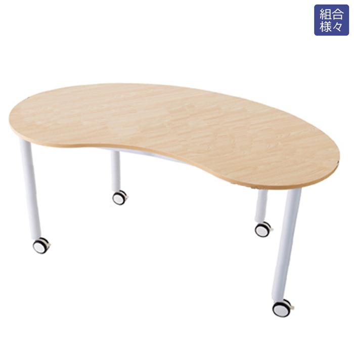 キャスターテーブル 組合せテーブル キャスター付き まめ型 1台 ナチュラル EX6-550-51-6【代金引換不可】【北海道・沖縄・離島送料別途】