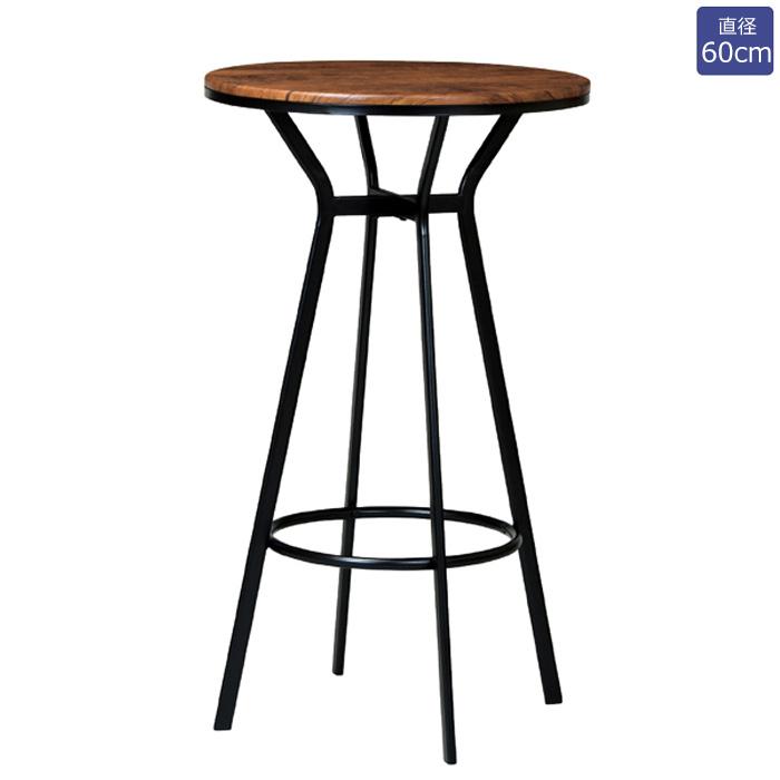 ハイテーブル カフェテーブル 丸形 丸テーブル 直径60cm 高さ103cm EX6-550-54-1【代金引換不可】【北海道・沖縄・離島送料別途】