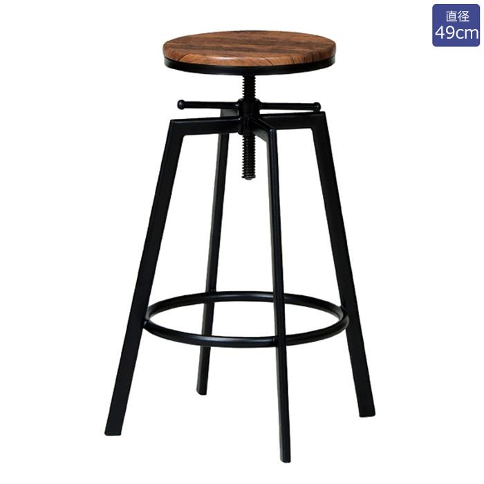 ハイスツール カフェチェアー 丸形 丸椅子 直径49.5cm 高さ調整可能 EX6-550-55-1【代金引換不可】【北海道・沖縄・離島送料別途】