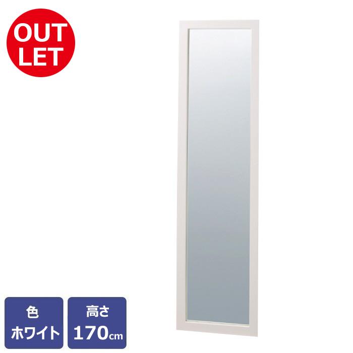 【訳あり品】大きな鏡 ホワイト スリム 立て掛けミラー 170cm 未使用開封品 EX6-133-1-2-ZIK