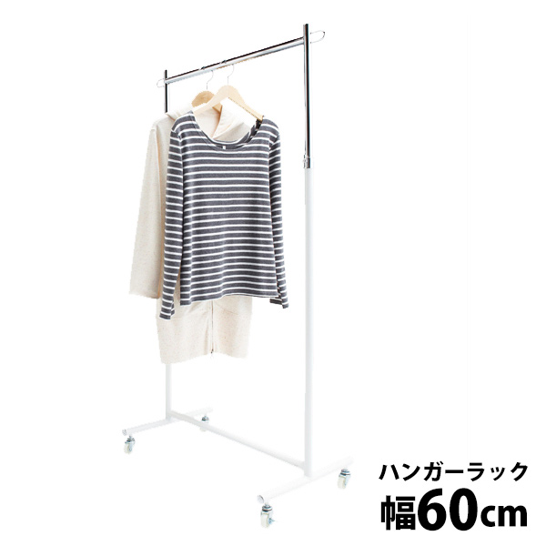 A Hanger Rack One Step 60cm In Width White Embling Type Pole Simple Coat Carrying Around Brief Display Storing