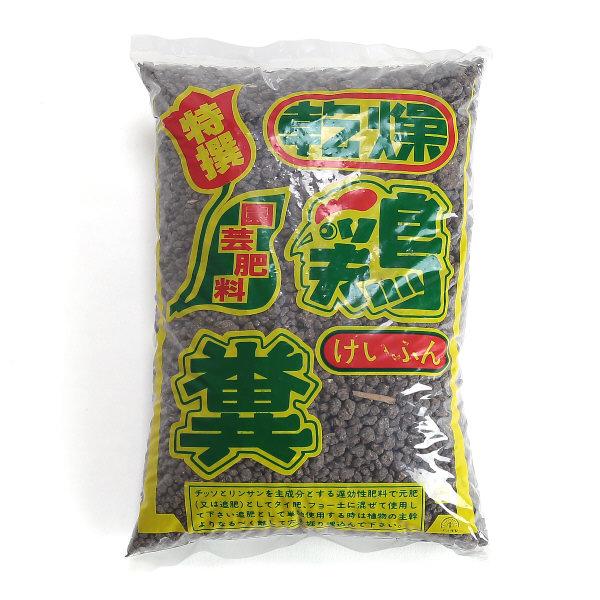 用土 肥料 基本用土 培養土 格安 シリーズ 2L 有機肥料 乾燥 ●日本正規品● 鶏糞