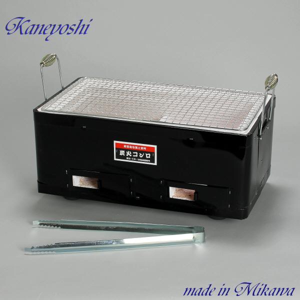 送料無料さんまを焼くなら安心の日本製コンロ 日本の味は、いい火がつくる バーベキューコンロ 黒 焼アミ 角サナ2枚 火ばさみ付
