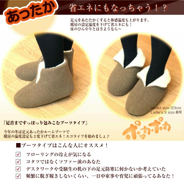 氈澤西房間靴 (S、 M、 L)