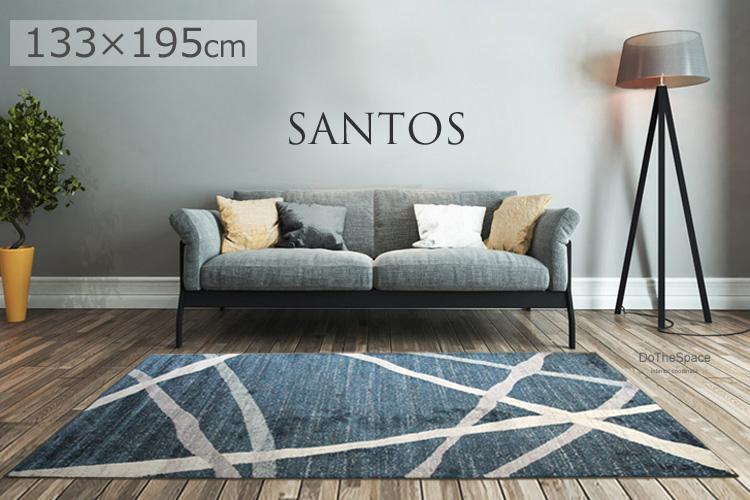 アートデザインラグ《SANTOS サントス 135×195cm》北欧テイストにもおすすめのアートデザインラグ モダンデザインらラグ サントス