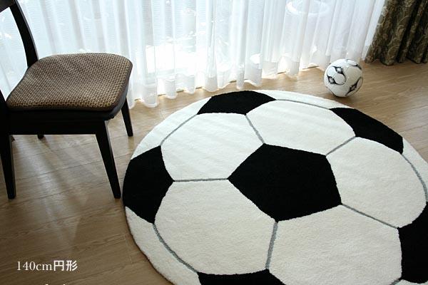 Er Ball Rug Soccer 140 Cm Round