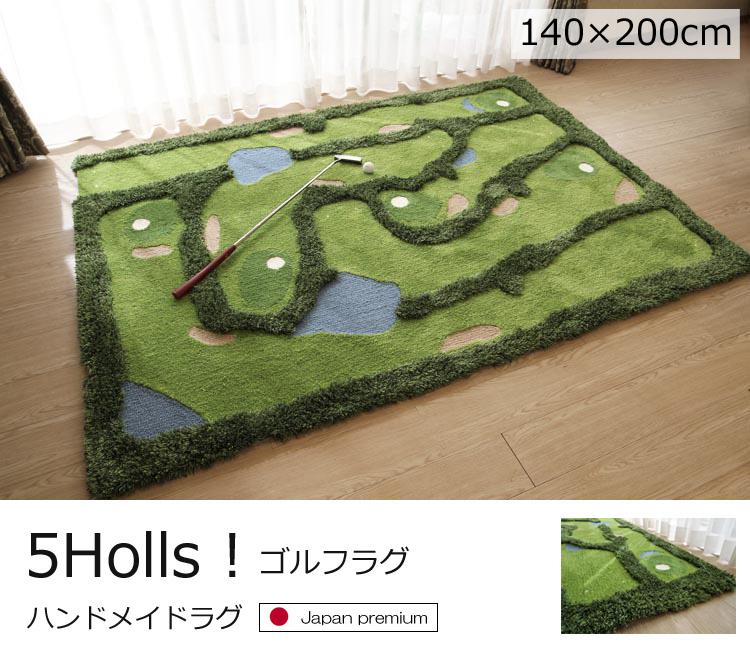 5Holls ! ゴルフラグ
